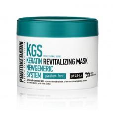 Маска-бальзам для ухода за волосами и проблемной кожей головы / PROTOKERATIN 250мл